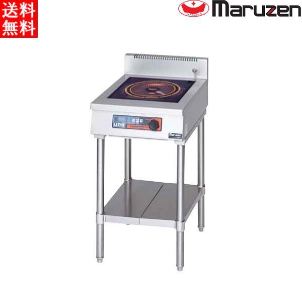 マルゼン 電磁調理器 MITX-L03D IHクリーンテーブル 発光スケルトン 高機能シリーズ 皿加熱機能 タイマー付