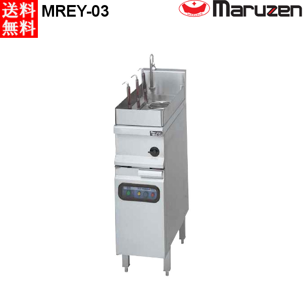 マルゼン 電気式 ゆで麺機 角槽ラーメン釜 MREY-03
