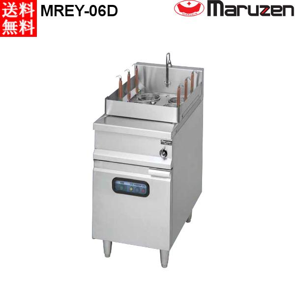 マルゼン 電気式 ゆで麺機 角槽ラーメン釜 MREY-06D