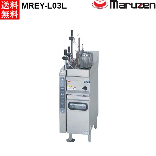 マルゼン 電気式 自動ゆで麺機 MREY-L03L 左側リフト