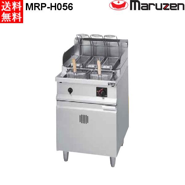 マルゼン ガス式 反転式スパゲティ釜 MRP-H056 都市ガス