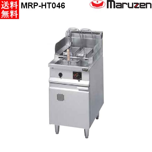 マルゼン ガス式 反転式スパゲティ釜 MRP-HT046 LPガス