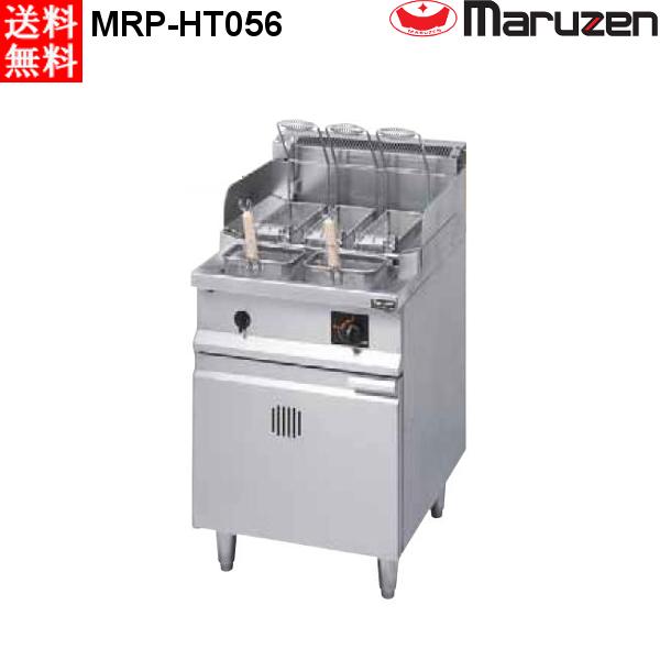 マルゼン ガス式 反転式スパゲティ釜 MRP-HT056 LPガス