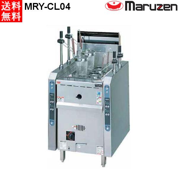 マルゼン ガス式 涼厨自動ゆで麺機 ラーメン釜 ガス式 MRY-CL04 都市ガス