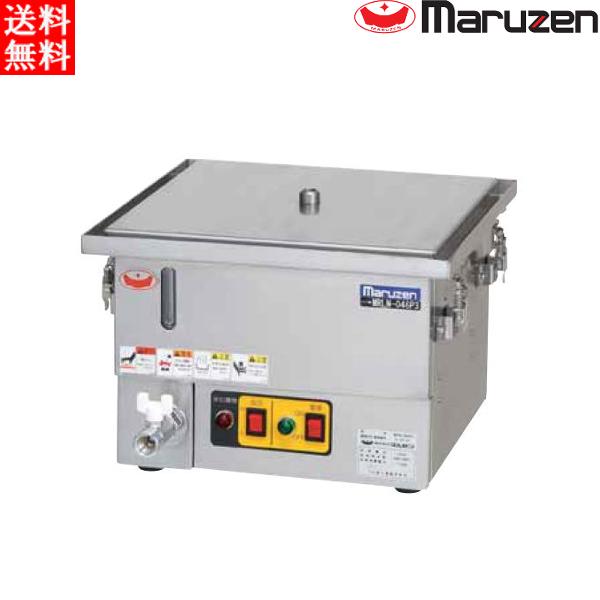 マルゼン 電気式 蒸し器 セイロタイプ MUSE-044T1 H390・D400・H270(mm)