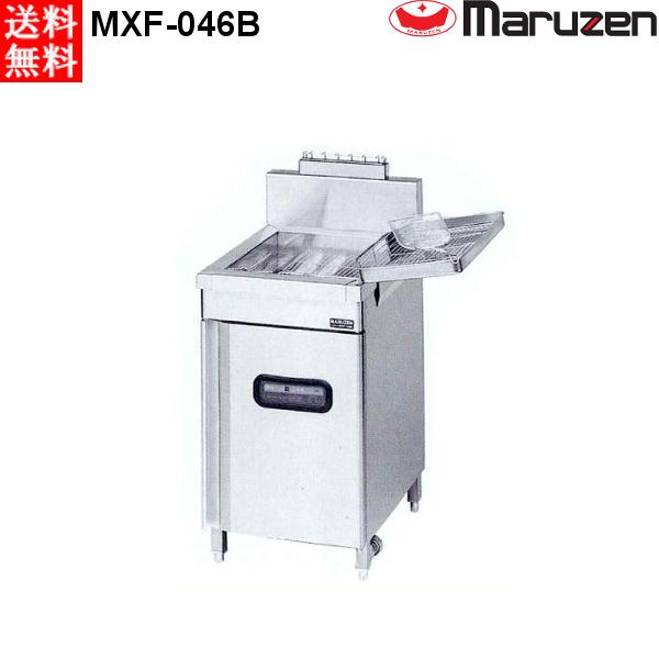 マルゼン 1槽式 ガスフライヤー エクセレントシリーズ MXF-046B レギュラータイプ LPガス仕様