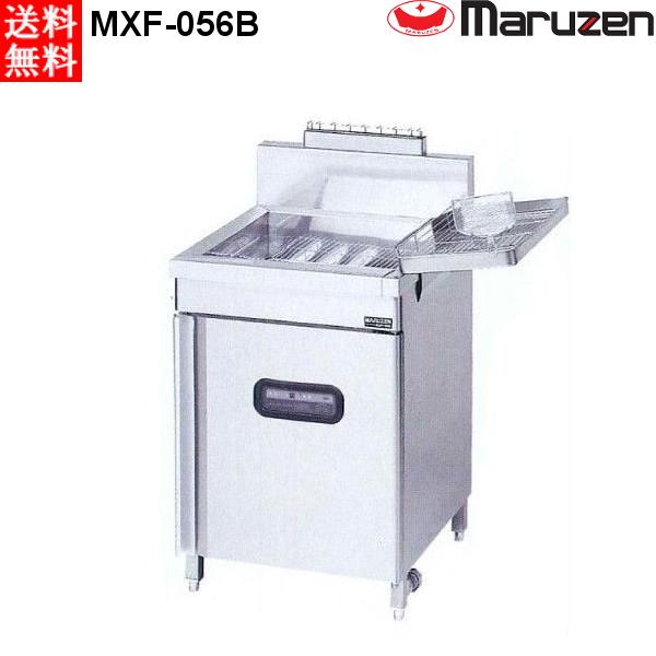 マルゼン 1槽式 ガスフライヤー エクセレントシリーズ MXF-056B レギュラータイプ LPガス仕様