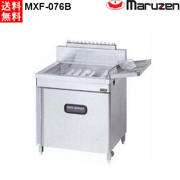 マルゼン 1槽式 ガスフライヤー エクセレントシリーズ MXF-076B レギュラータイプ 都市ガス仕様