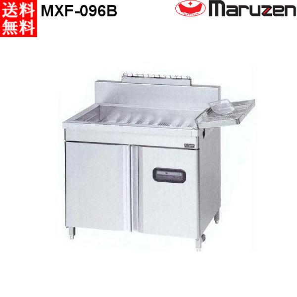 マルゼン 1槽式 ガスフライヤー エクセレントシリーズ MXF-096B レギュラータイプ LPガス仕様