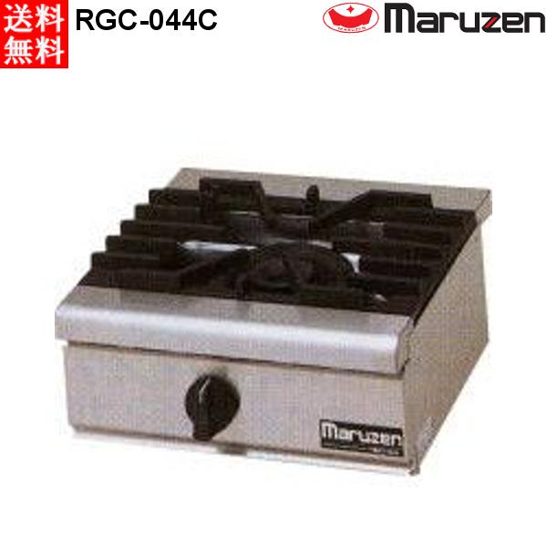 マルゼン NEWパワークック ガステーブルコンロ RGC-044C LPガス(プロパン)仕様 W450・D450・H200mm