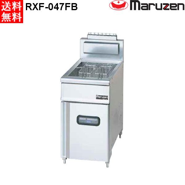 マルゼン NEWパワークックフライヤー RXF-047FB W450・D750・H800・B200 都市ガス(13A)仕様