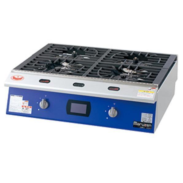 マルゼン ガススマートコンロ SMT-097 都市ガス仕様 W900・D750・H800mm