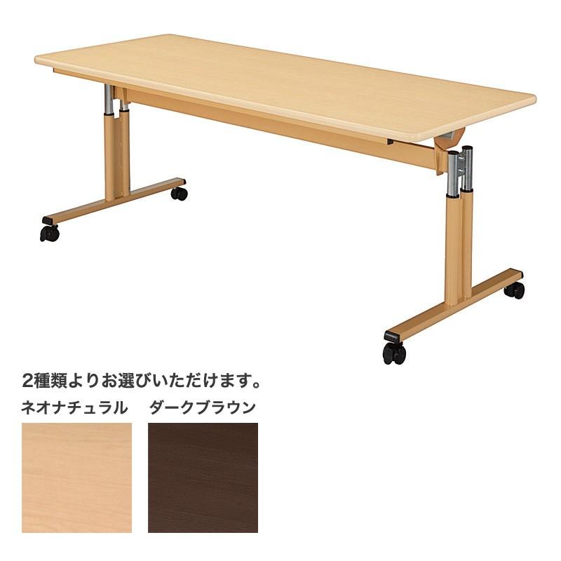 井上金庫 フラップタイプ テーブル UFT-FT1890 W1800×D900×H696~796(mm) 介護・福祉施設向け