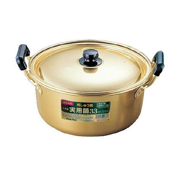 アカオ しゅう酸実用鍋 45cm 33.2L アルミ鋳物取手