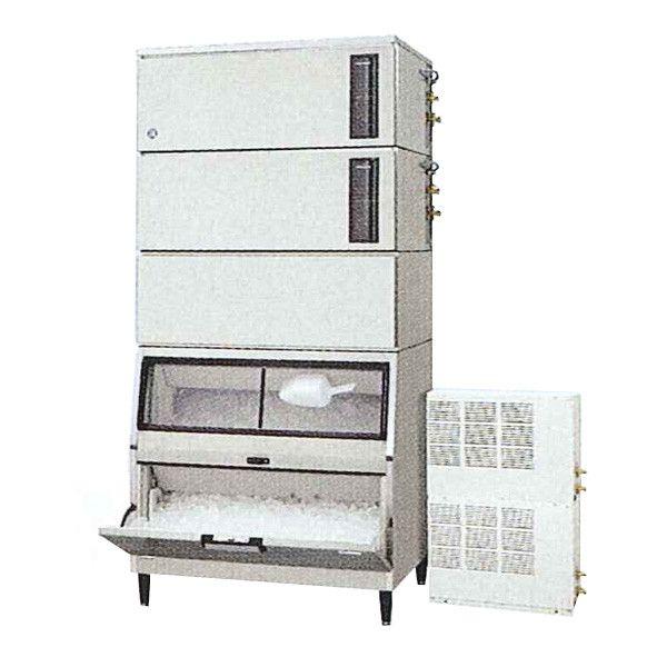 ホシザキ 製氷機 IM-460DSM-1-LAN キューブアイス リモートコンデンサー