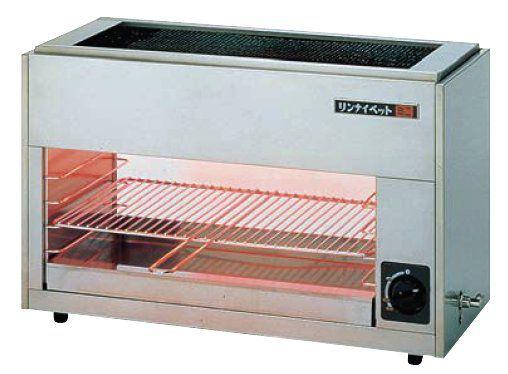 リンナイ ガス赤外線グリラー (上火式) リンナイペットミニ6号 シュバンクバーナー RGP-62SV 都市ガス(13A)仕様
