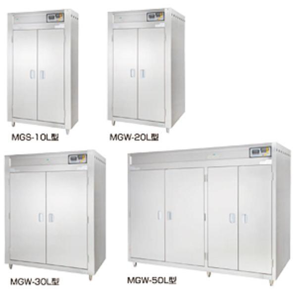 マルゼン 食器消毒保管庫(都市ガス専用) 片面扉 MGW-30L W1430×D930×H1830 涼厨