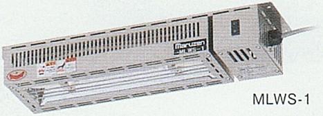 マルゼン ヒートランプウォーマー MLWS-C3 棚下取付タイプ 電力調整器付き