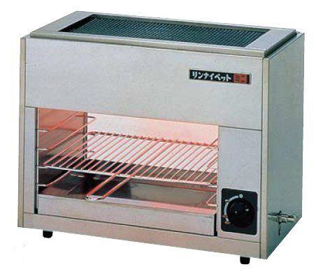 リンナイ ガス赤外線グリラー (上火式) リンナイペットミニ4号 シュバンクバーナー RGP-42SV 都市ガス(13A)仕様