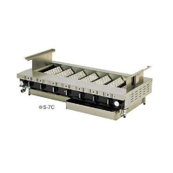 (株)建厨 ローストクック S型 S-10C 1430×500×H220 LPガス仕様