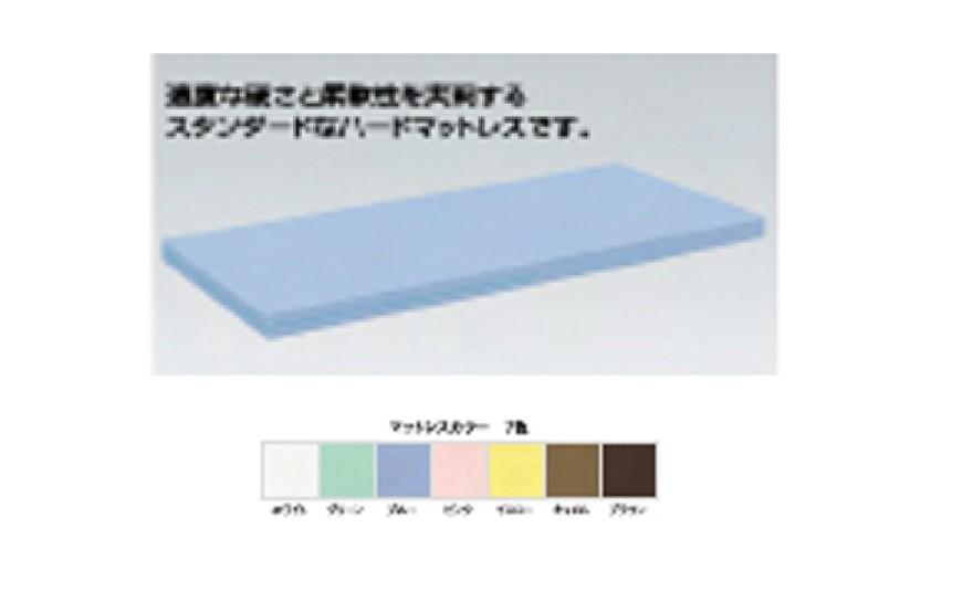井上金庫 マットレス TBIN-1161 W1910×D910×H60(mm) 介護・福祉施設向け