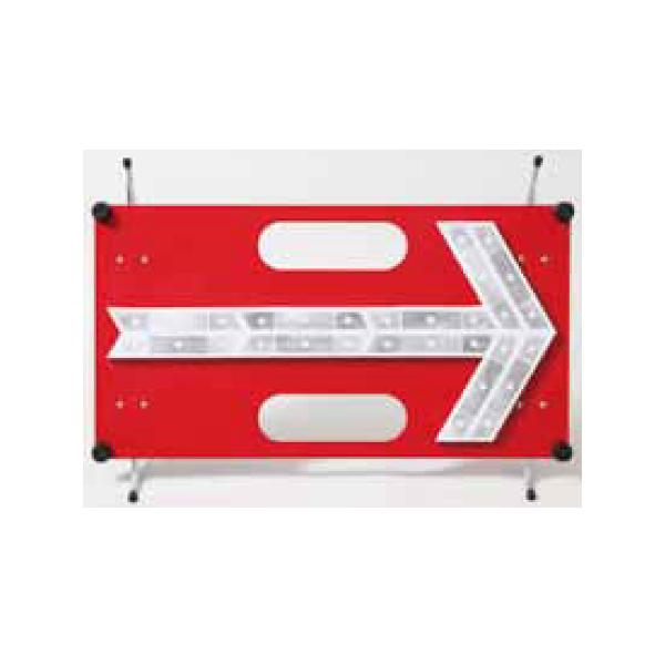 三ッ星貿易 電池式 LED矢印板 NYW-30 白色 ホワイト