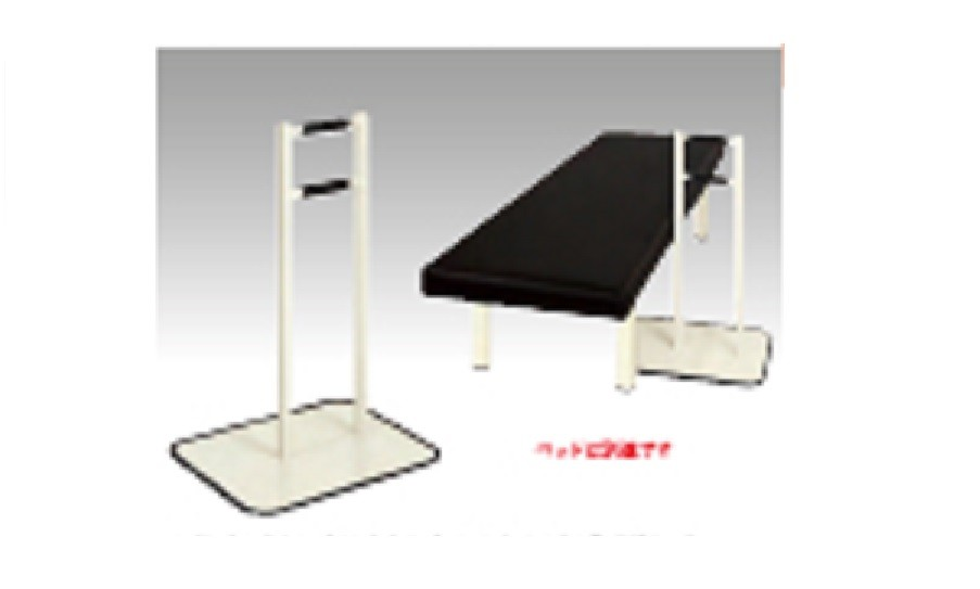 井上金庫 スタンドグリップ TBIN-1082 W510×D410×H810(mm) 受注生産品 介護・福祉施設向け