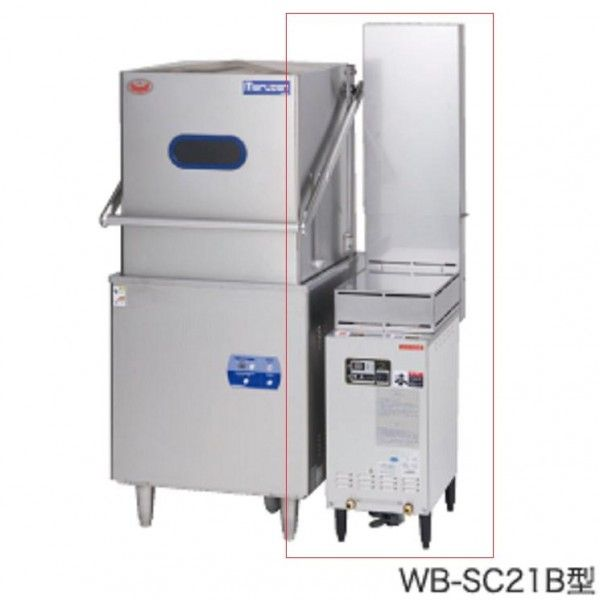 マルゼン WB-SC21B 自然排気式ガスブースター 食器洗浄機 専用 プロパンガス仕様