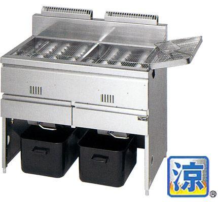 マルゼン 涼厨ガスフライヤー 2槽式 MGF-C23WK (MGF-C23WJ ) 都市ガス(13A)仕様 W1030・D610・H800mm