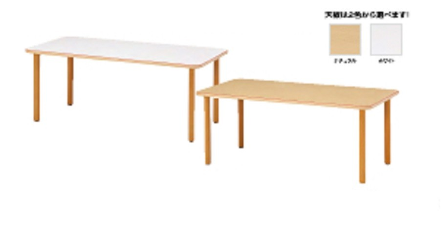 井上金庫 テーブル IFMT-1890 ナチュラル W1800×D900×H700(mm) 角型 介護・福祉施設向け
