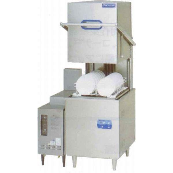 マルゼン 食器洗浄機 MDB5 +都市ガス仕様ブースターWB-S31B ドアタイプ ブースターセット