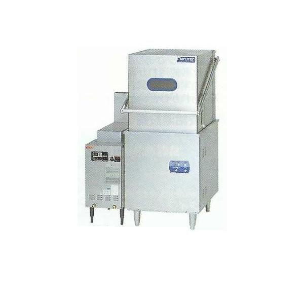マルゼン 食器洗浄機 MDDTB7 +都市ガス仕様ガスブースター WB-S21B ドアタイプ ブースターセット