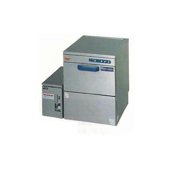 マルゼン 食器洗浄機 MDKTB8E +電気ブースターMD-12T アンダーカウンタータイプ ブースターセット