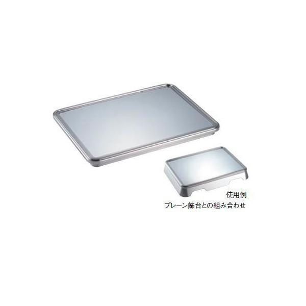 高級品市場 SW18-8 ビュッフェ ミラープレート 手無 30インチ 710×450×H42 受注生産品, パーティードレス通販!PourVous 2336ce57