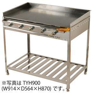 イトキン IKK 卓上用 ガス式グリドル TYH1200 都市ガス(13A)仕様 高足 スタンダードタイプ お好み焼き やきそば