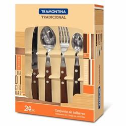 トラモンティーナ TRAMONTINA トラディショナル 24点セット テーブルウェア 5個セット 22299/050