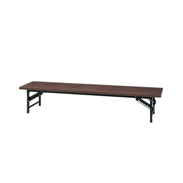 井上金庫 座卓テーブル KR-1860N ローズ W1800×D600×H330(mm) 介護・福祉施設向け