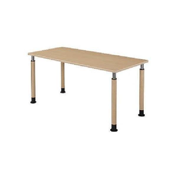 井上金庫 テーブル UFT-1675A Aタイプ 4本固定脚 W1600×D750×H596~796(mm) 介護・福祉施設向け