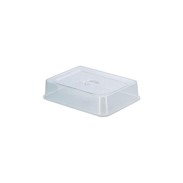 UK ポリカーボネイト製 スタッキング角盆カバー 24インチ用 580×415×H115