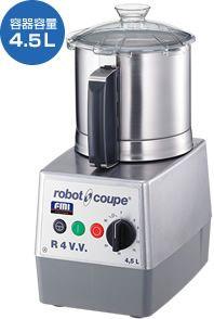 FMI (エフエムアイ) プロ用ミキサー robot coupe(ロボクープ) R-4V.V.A