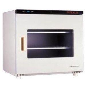 インフラール 遠赤外線温蔵庫 NH-050GT (NH-050G) 保温庫 ホットウオーマー フードウォーマー フードキャビ