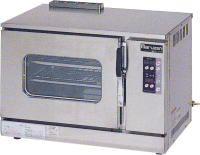 マルゼン ガス式 卓上型 ビックオーブン MCO-7TE(MCO-7TD) 都市ガス仕様