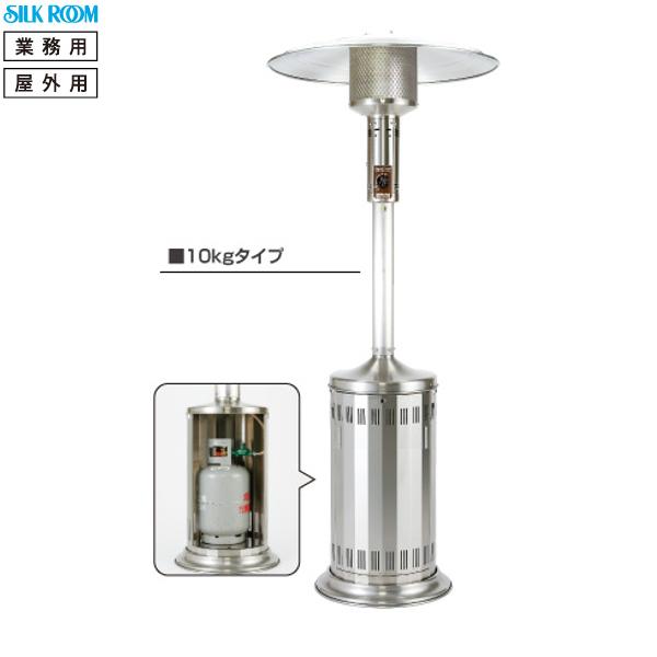 山岡金属工業(株) パラソルヒーター SPH-503 (SPH-502) 10kgボンベ仕様 屋外 ストーブ