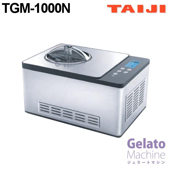 新品 送料無料 タイジ 業務用 ジェラート アイスクリームTGM-1000N TAIJI ジェラート&アイスクリームマシン TGM-1000N タイジ