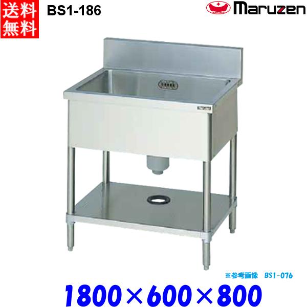 マルゼン 1槽シンク BS1-186 流し台 ブリームシリーズ SUS430