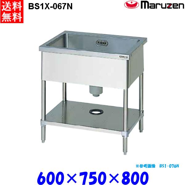 マルゼン 1槽シンク BS1X-067N 流し台 ブリームシリーズ SUS304