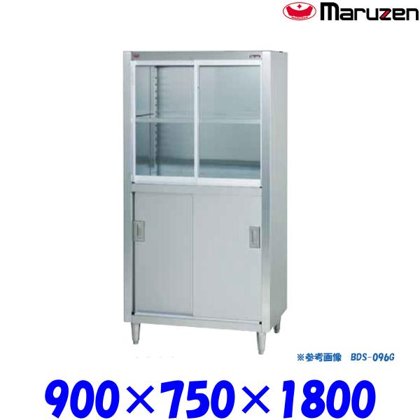 マルゼン 食器棚 ステンレス戸 上段ガラス戸 下段ステンレス戸 BDS-097G ブリームシリーズ SUS430