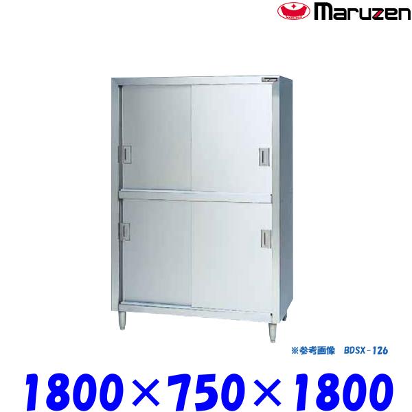 マルゼン 食器棚 ステンレス戸 BDSX-187 ブリームシリーズ SUS304