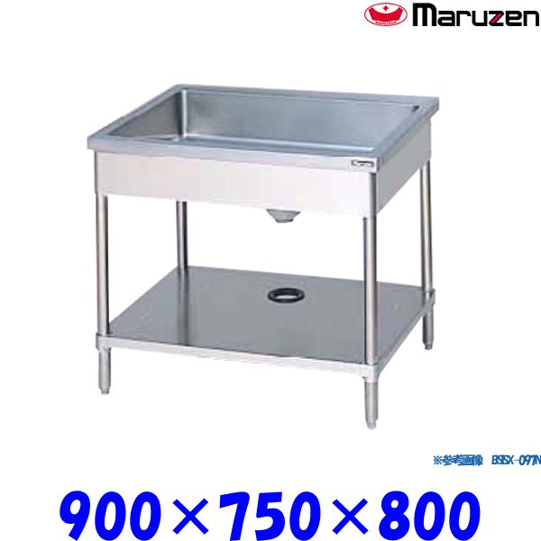 マルゼン そばシンク BSISX-097N ブリームシリーズ SUS304