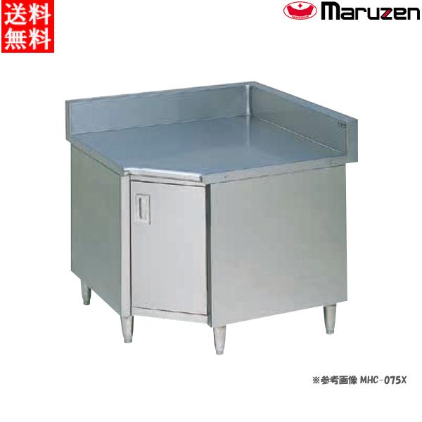 マルゼン エクセレントシリーズ コーナー台 開き戸 回転棚付 MHC-75X W1000×D750×H800 SUS430使用